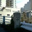 02 中橋