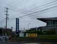非核平和宣言都市・上野市