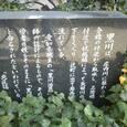 13 堀川(黒川)の由来