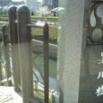 24 黒川橋欄干から